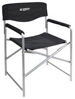 Кресло складное (КС3)