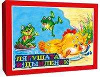 "Пазл maxi ""Лягушата и цыпленок"" (12 элементов)"
