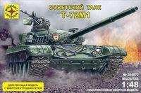 Танк Т-72М1 (Масштаб: 1/48)