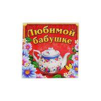 """Доска разделочная стеклянная """"Любимой бабушке"""" (200х200 мм)"""