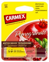 "Бальзам для губ ""Carmex Lip Balm Pomegranate"""