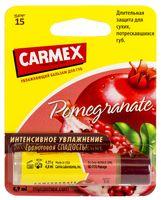 "Бальзам для губ ""Carmex Lip Balm Pomegranate"""