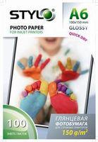 Глянцевая фотобумага Stylo 130 (100 листов, 130 г/м2, формат - А4 (210х297мм))