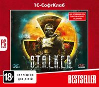 Bestseller. S.T.A.L.K.E.R. – версия для Steam