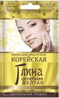 """Маска для лица и тела """"Целебная глина желтая"""" (30 мл)"""