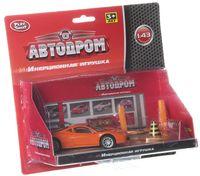 """Игровой набор """"Автодром"""" (арт. 6188B)"""