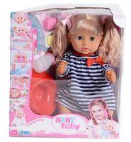 Кукла с аксессуарами (37 см; арт. 30719A13H)
