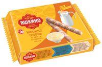 """Трубочки вафельные """"Яшкино. Со вкусом сгущеного молока"""" (190 г)"""