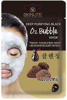 """Маска-шипучка для лица """"Черная пузырьковая. Вулканический пепел"""" (20 г)"""