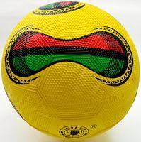 Мяч футбольный RS-S13 №4