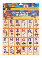 """Набор магнитов """"Вспыш"""" (54 шт.)"""