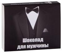 "Набор шоколада ""Для мужчин"" (60 г; 13,5х16,5 см)"