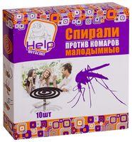 Спираль от комаров (10 шт.)