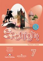 Spotlight 7. Teacher`s Book