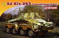 """Тяжелый бронеавтомобиль """"Sd.Kfz.263 Funkspahwagen 8-Rad"""" (масштаб: 1/72)"""
