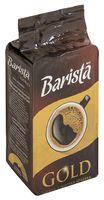 "Кофе молотый ""Barista Mio. Gold"" (250 г)"