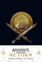 "Блокнот ""Assassin's Creed. Медаль"" (А5)"