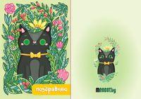 """Набор для изготовления электронной открытки """"Мартовский Кот"""""""