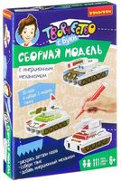 """Сборная модель из картона """"Танк с инерционным механизмом"""" (арт. ВВ2222)"""
