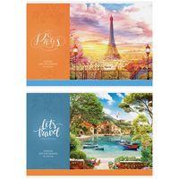 """Альбом для рисования """"Romantic Travels"""" (А4; 40 листов; в ассортименте)"""