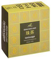 """Чай зеленый листовой """"Qian Dao Lake. Ганпаудер"""" (120 г)"""