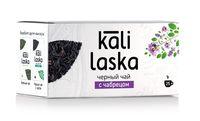 """Чай черный """"Kali Laska. С чабрецом"""" (25 пакетиков)"""