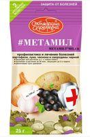 """Фyнгицид для овощей и ягод """"Meтaмил"""" (25 г)"""