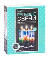 """Набор для изготовления свечей """"Гелевые свечи с ракушками"""" (арт. 274039)"""