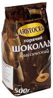 """Горячий шоколад """"Aristocrat. Классический"""" (500 г)"""