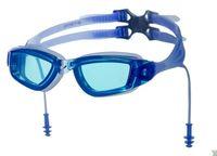 """Очки для плавания """"N9701"""" (синие)"""