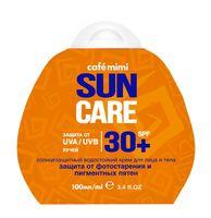 """Крем солнцезащитный для лица и тела """"Sun Care"""" SPF 30 (100 мл)"""