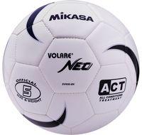 Мяч футбольный Mikasa SVN50-BK №5