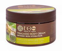 """Талассо-крем для тела """"Интенсивное увлажнение кожи"""" (250 мл)"""