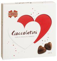 "Набор конфет ""Cioccolatini. Сердечки"" (120 г)"