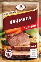 """Приправа для мяса """"Эстетика Вкуса"""" (15 г)"""