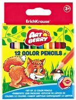 """Цветные карандаши """"Artberry"""" (12 цветов; короткие)"""