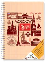 """Тетрадь в линейку """"Москва"""" (72 листа; светло-оранжевая)"""