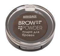 """Пудра для бровей """"Brow Powder"""" тон: 3, grey brown"""