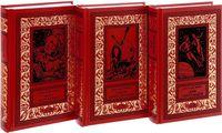 Фантастическая коллекция Александра Мирера (комплект из 3-х книг)