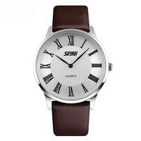 Часы наручные (коричневые; арт. SKMEI 9092-3)