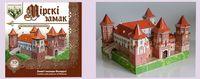 """3D-конструктор из картона """"Мірскі замак"""""""