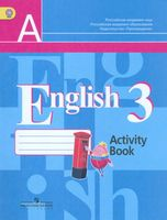 English 3: Activity Book