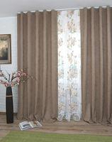 "Шторы ""Flowers Shinil"" (160х250 см; бежевые)"