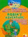 Необыкновенное приключение Робина. Читаем по-английски вместе с героями Диснея