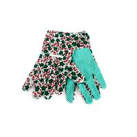 Перчатки текстильные для садовых работ (1 пара; 23х11 см)