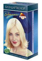 """Осветлитель для волос """"Blondea"""" (35 г)"""