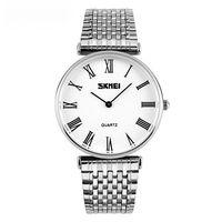 Часы наручные (серебристые; арт. SKMEI 9105-2)
