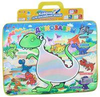 """Доска для рисования """"Динозавры"""""""
