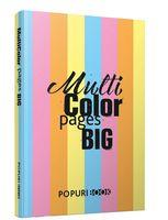 "Блокнот ""Multicolor pages big"" (140х200 мм)"