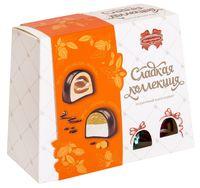 """Набор конфет """"Сладкая коллекция. Оранжевая"""" (200 г)"""